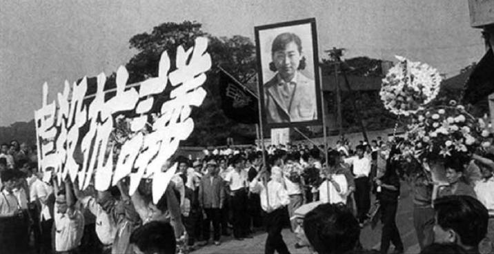 追悼在1960年6月15日全學聯突入國會示威中死亡的共產主義者同盟盟員、東京大學學生樺美智子的抗議遊行。