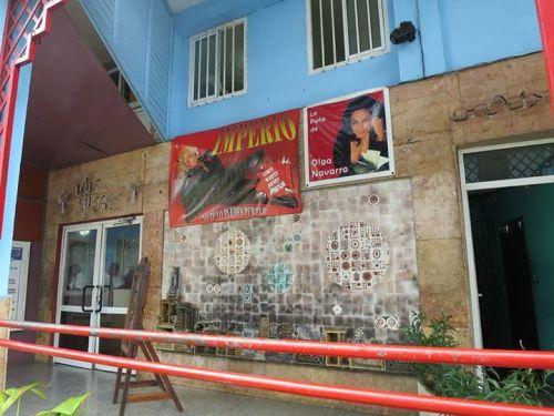 哈瓦那最著名的同志酒吧。