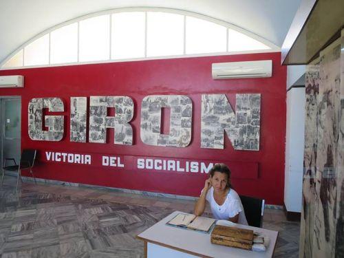 位於吉隆的豬灣事件博物館:「社會主義的勝利」。