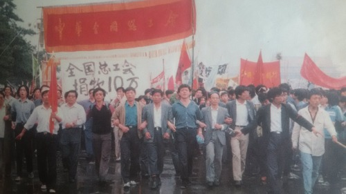 1989年5月17日,官方中華全國總工會參加北京百萬人大遊行。