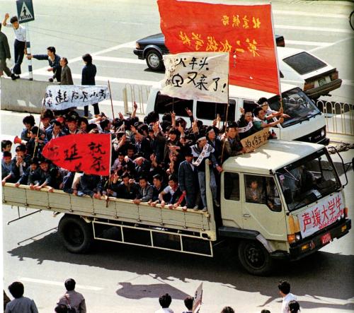 1989年5月18日,北京鐵路第二機械學校學員聲援絕食大學生。