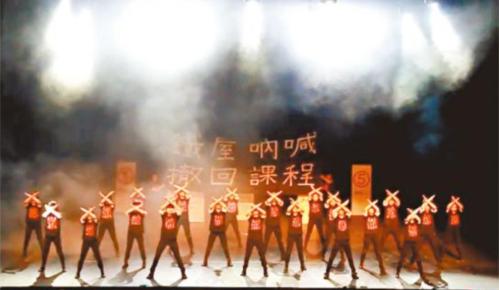 2013年3月,以「反國教」運動作為素材的舞蹈表演《香港人》,贏得了全港大專聯校舞蹈邀請賽的冠軍。