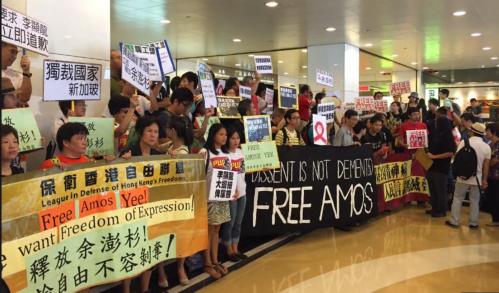 2015年7月5日,香港多個團體到新加坡總領事館樓下聲援余澎杉。(來源:Yahoo News)