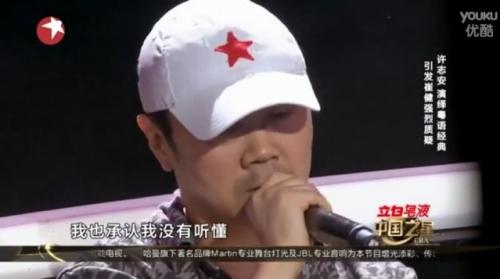 崔健「批評」許志安(網絡圖片)