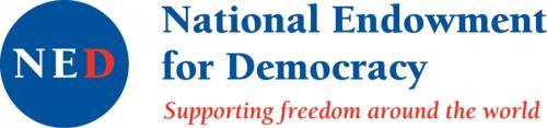 美國國家民主基金會:「在全世界支持自由」。NED是落後國家大量「職業運動員」衣食無憂、前程錦繡的慷慨保障。 (網絡圖片)