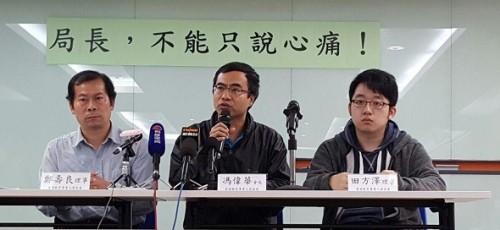 2016年3月8日,香港教協召開記者會評論學生自殺問題。(教協網站)