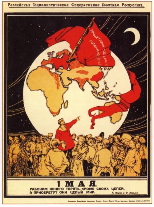 蘇俄1920年代五一勞動節海報:紅旗上書「全世界無產者,聯合起來!」「五月一日」 「無產者在這個革命中失去的只是鎖鏈。他們獲得的將是整個世界。」 ——馬克思、恩格斯